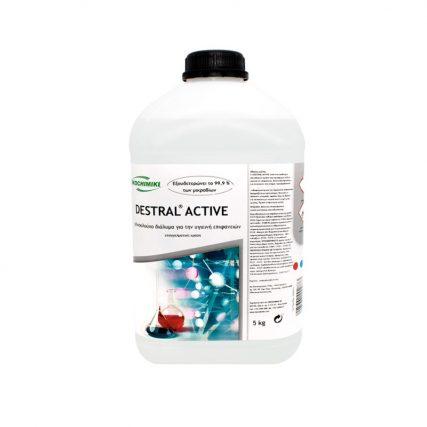 Destral-Active-Αλκοολούχο-Aπολυμαντικό-Eπιφανειών-5Kg