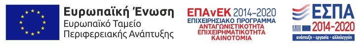 e-bannerespaEAEAC728X90