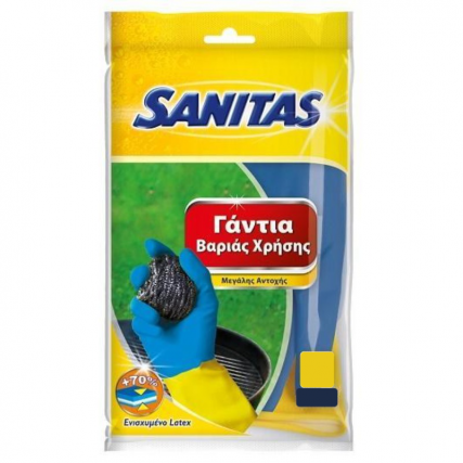 sanitas-gloves-heavy